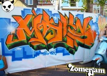2006-07-01_zomerjam2006_serie2_055